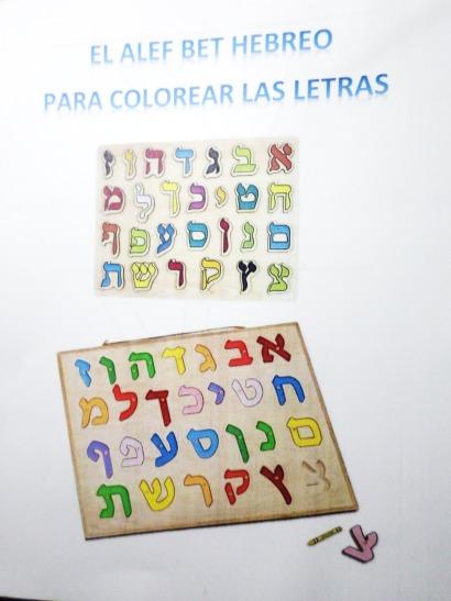 Alfabeto Hebreo - Judios,para Colorear Las Letras - Bs. 699,50 en ...