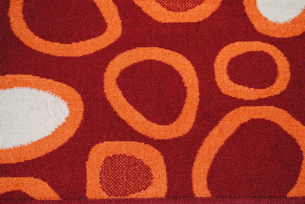 alfombra moderna 80x150 cm kreatex cargando zoom - Alfombra Moderna