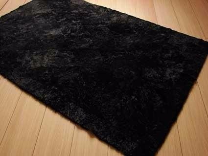 alfombra moderna piel sinttica pelo larg xmts negra