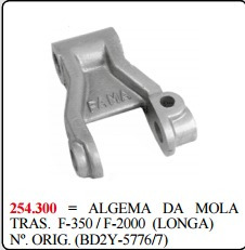 algema ou jumelo do molejo traseiro ford f- 350 / f- 2000