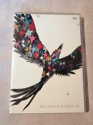 alice nine dvd  - number six