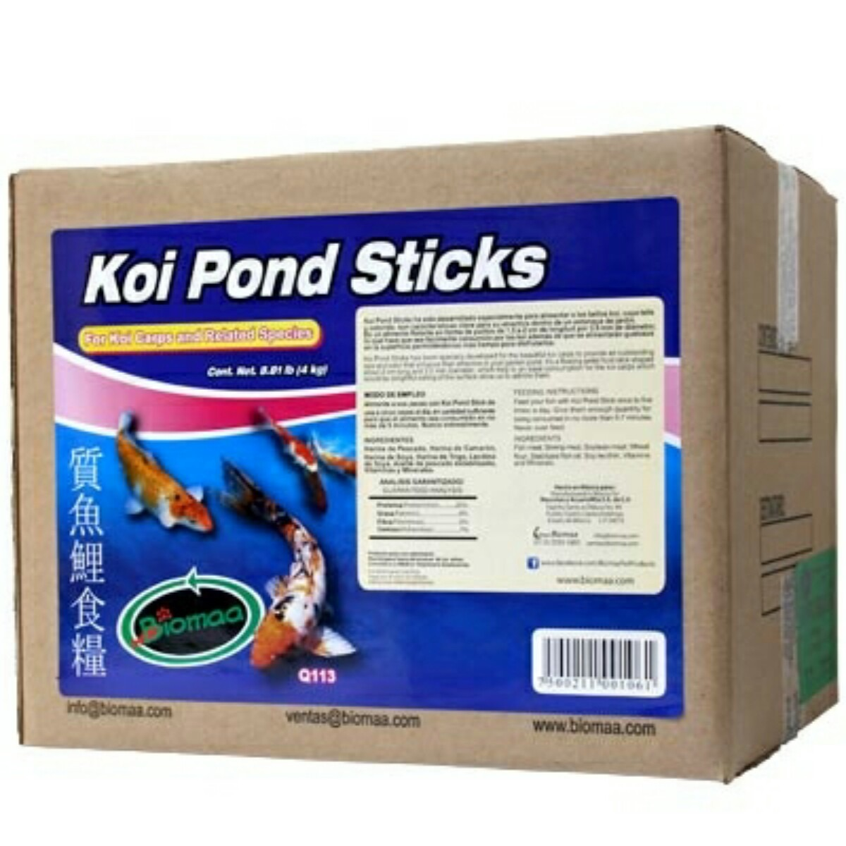Alimento 20kg para peces de estanque koi pond sticks msi for Alimento peces estanque