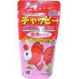 Comida Peces Importad Hikari Chappy Goldfish Pez Acuario