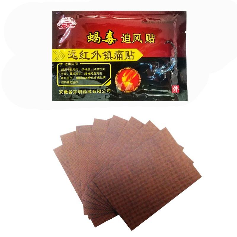 alivio de dor de articulações veneno de escorpião kit c 8 r 25 00