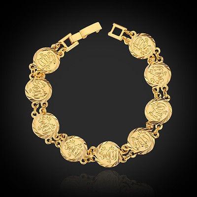 e507e059def9 Allah Musulmán Pulseras Oro   Platino Plateado Moneda -   100.990 en ...