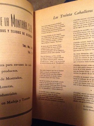 almanaque dulce 1951