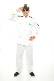 3c816d1fbdc006 Almirante Da Marinha Fantasia Carnaval