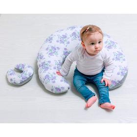 Almohadón Para Amamantar + Cervical Para El Bebé!!