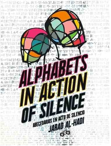 alphabets en action of silence de jabad al-hadi