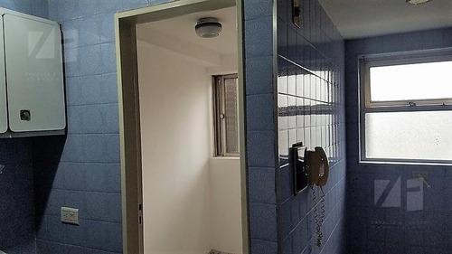 alquiler departamento de 2 dormitorios, nueva córdoba