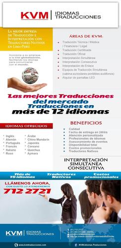 alquiler equipos de traduccion simultanea en lima-955071495