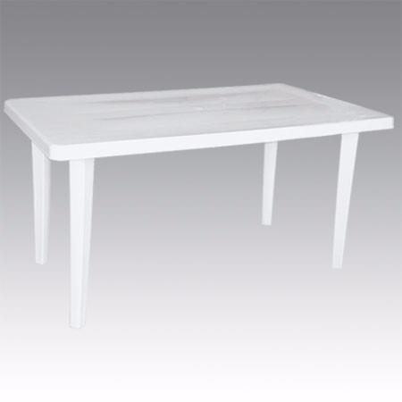 Alquiler sillas plasticas mesas vajilla fiestas eventos for Alquiler mesas sillas