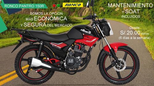 alquiler venta motos ronco 0km somos la opción más económica
