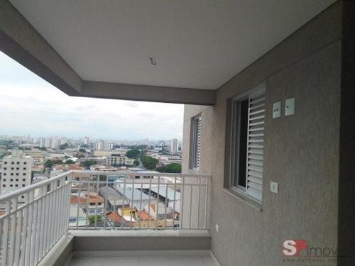 aluguel apartamento padrão são paulo  brasil - 2018-60-a