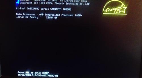 amd sempron 2600+ 1.6 ghz 256 kb socket 754 sda2600aio23x