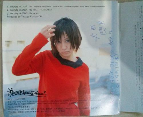 ami suzuki - nothing without you (single)