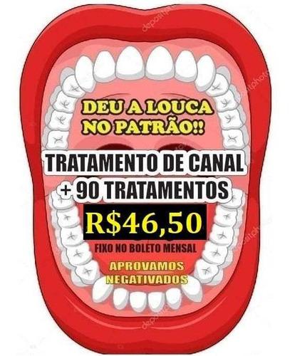 amil dental individual