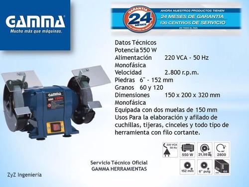 amoladora de banco gamma 550 w