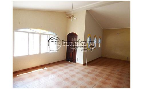 ampla residencia na região central de atibaia, pode ser utilizada para fins comerciais ou residencial. abaixo do valor de mercado.
