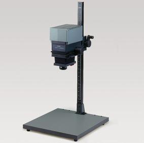 Ampliadora Blanco Negro Vp350 S/lente + Tranformador Kaiser