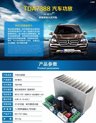 amplificador de 180w de 4 canales para auto o casa