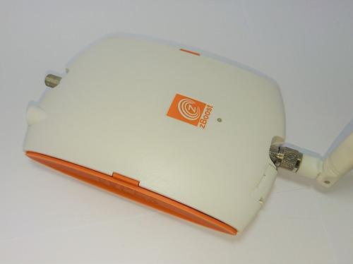 amplificador repetidor  de señal celular  zbosst yx545