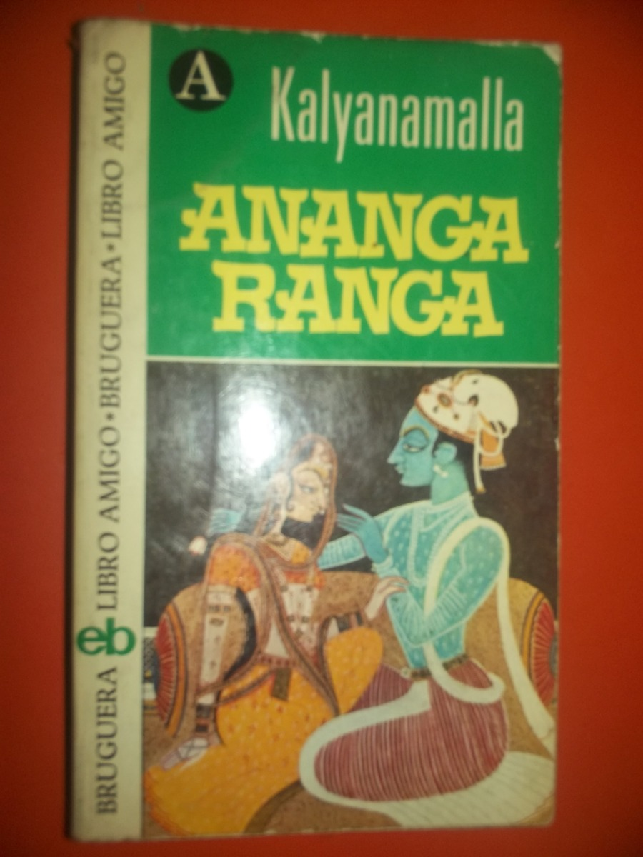 Ananga ranga kalyanamalla cargando zoom