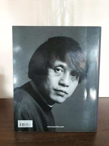 ando- masao furuyama