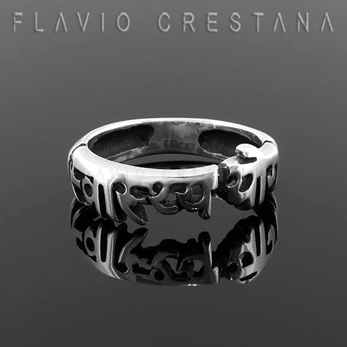 anel alianca swasthya yoga prata 925. fabricacao propria - 1