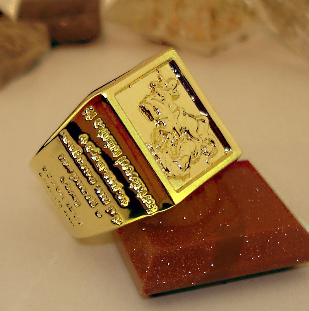 864f435686ee8 anel são jorge oração ouro banho 18k 100% original certifica. Carregando  zoom.
