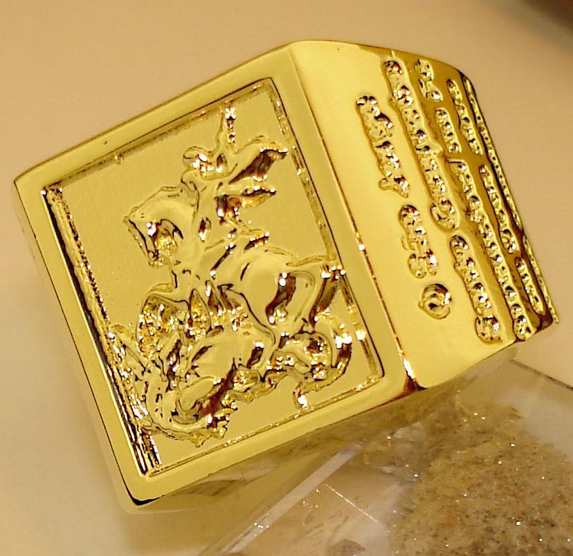 anel são jorge oração ouro banho 18k original em promoção. Carregando zoom. 033d970b9f