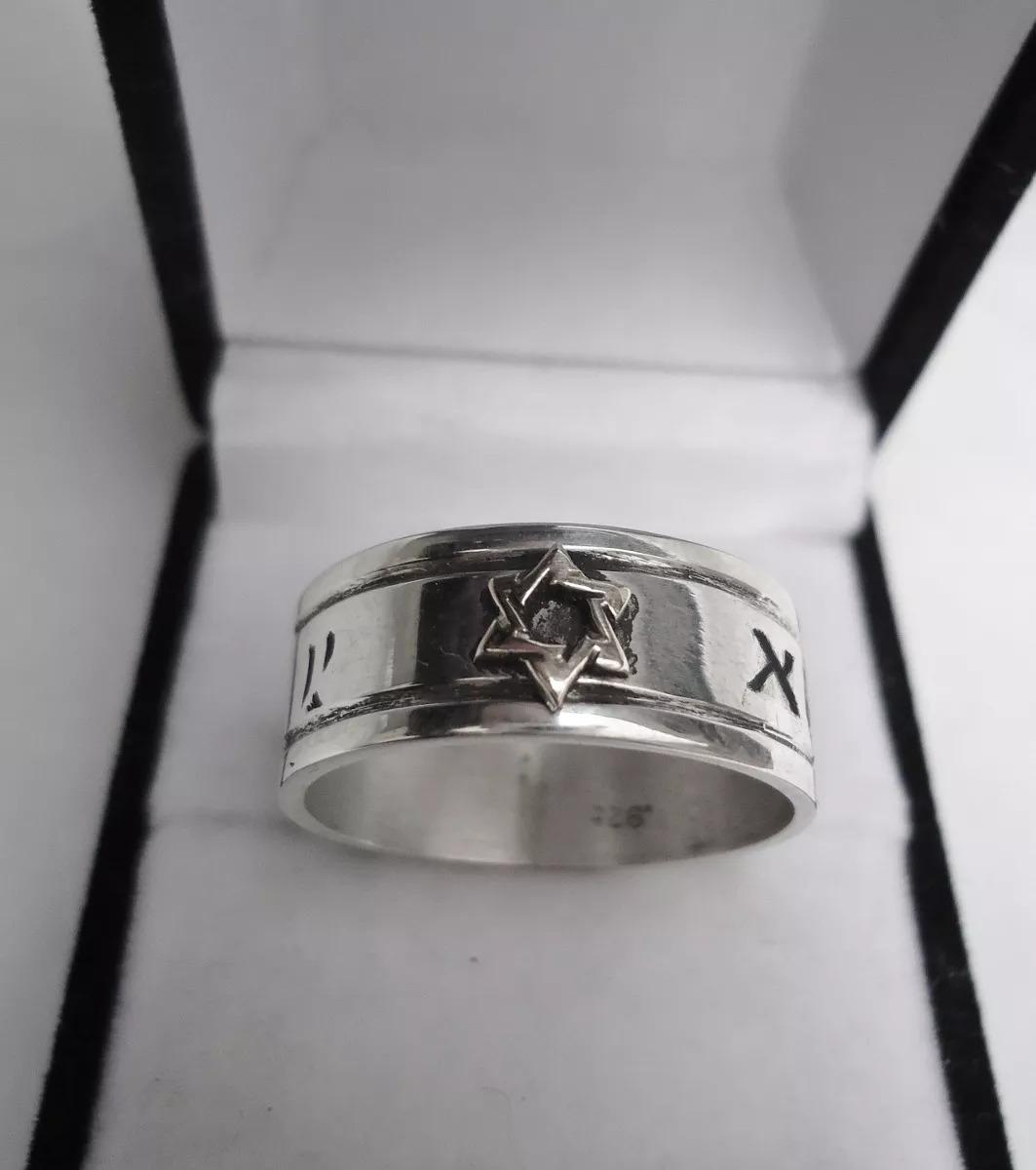 ddaa6595d88f anillo cinta plata 925 estrella de david hebreo hombre mujer. Cargando zoom.