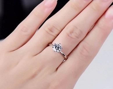 04b9ba9a64fc Anillos para compromiso baratos – Anillo diamante