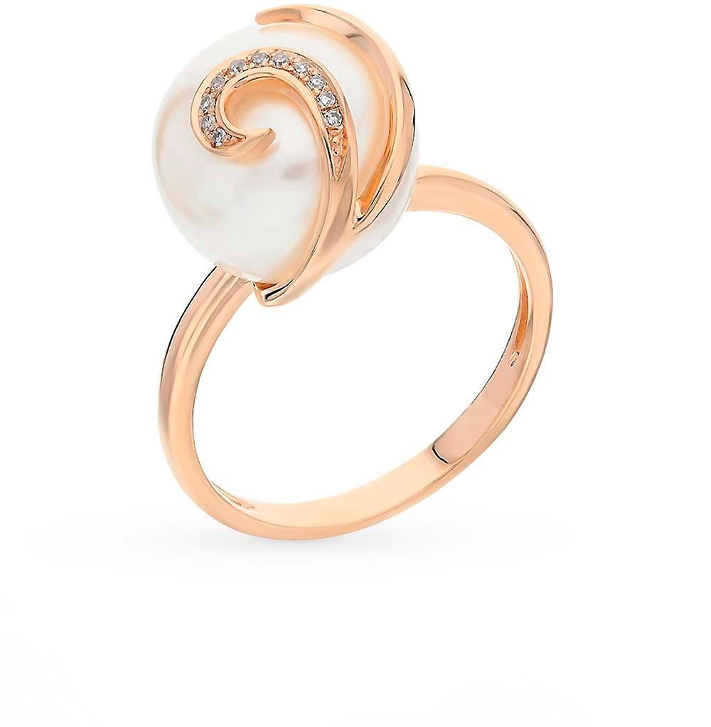 eedba8b90dc3 anillo de oro naranja 18k con perlas cultivadas. Cargando zoom.