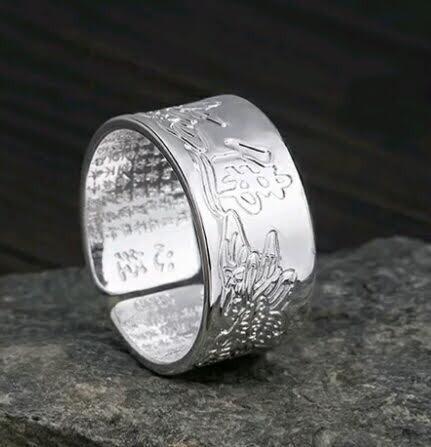 anillo en aleacion de cobre escrituta om mani padme hum