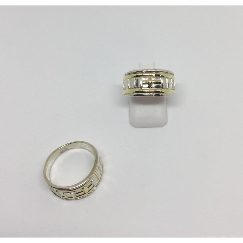 17124ebbe69 anillo rosario vasco de plata. Cargando zoom.