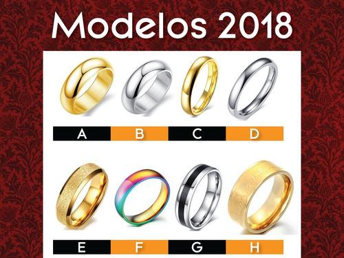 anillos de titanio remate liquidacion unisex