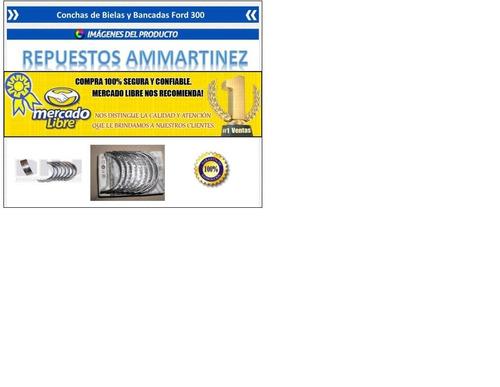 anillos importados ford 300 020