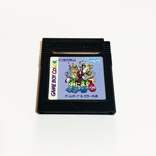 animal breeder 3 game boy color gbc original - retro world