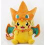 Peluche Pikachu (edisión Limitada) Pokemon Center - Japones