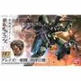 Graze Hg Gundam Iron Blooded Orphans Bandai 1/144