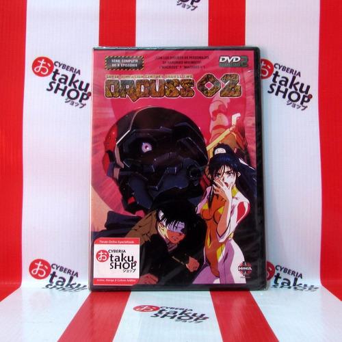 anime super dimension century orguss 02 - ovas dvd subt esp