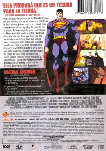 animeantof: dvd superman batman apocalipsis - dc universe