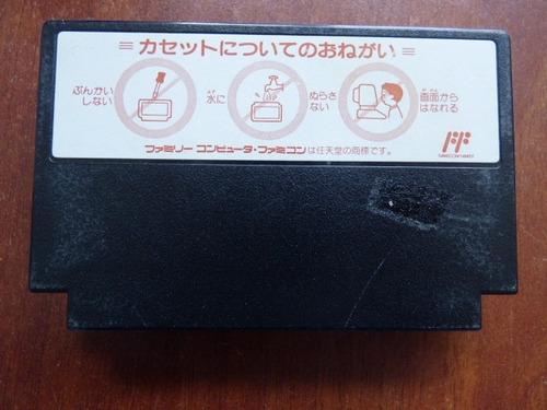 ankoku shinwa famicom zonagamz japon