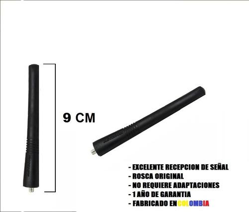 antena 9 cm carro chevrolet captiva