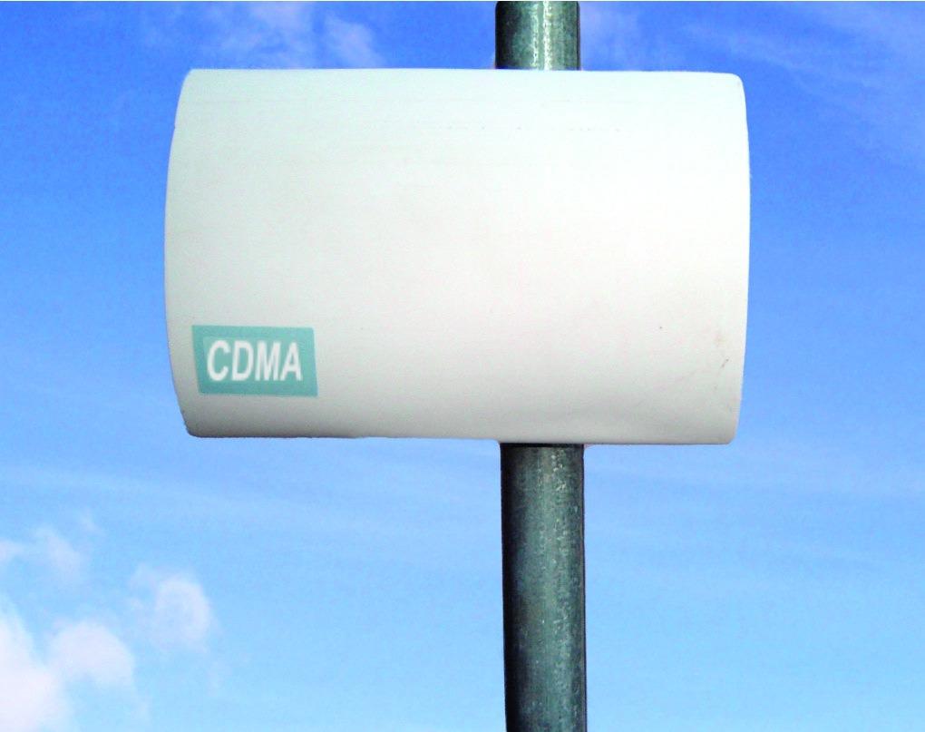 Antena amplificador de se al para celular 18 db exterior - Amplificador de antena ...