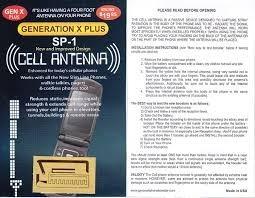 antena amplificadora celular+env gratis!!+4x1!!.de locos!