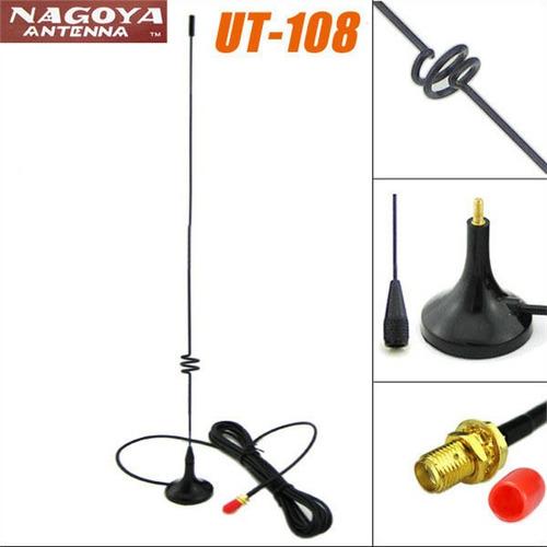 antena magnetica nagoya ut-108 movil radios dual banda