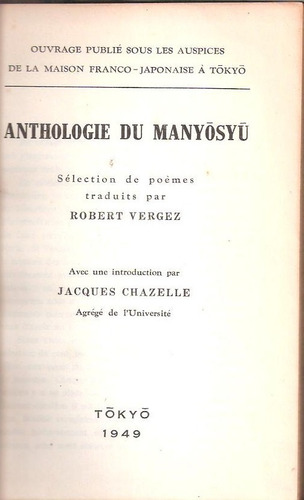 anthologie du manyósyú