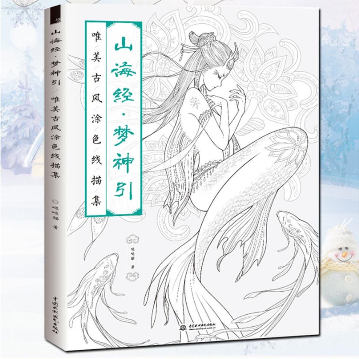 Anti Stress Chines Linha De Beleza Antiga Esboco Desenho Rel R